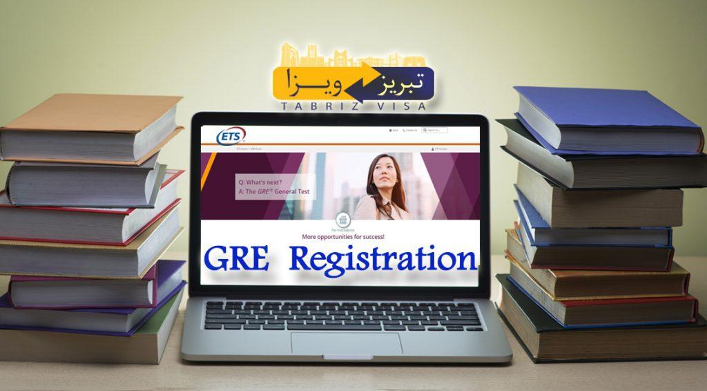 پرداخت هزینه ثبت نام آزمون (GRE)