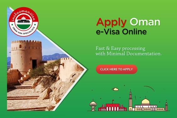 ویزای الکترونیکی عمان